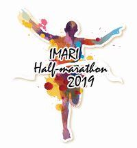 伊万里ハーフマラソン2019